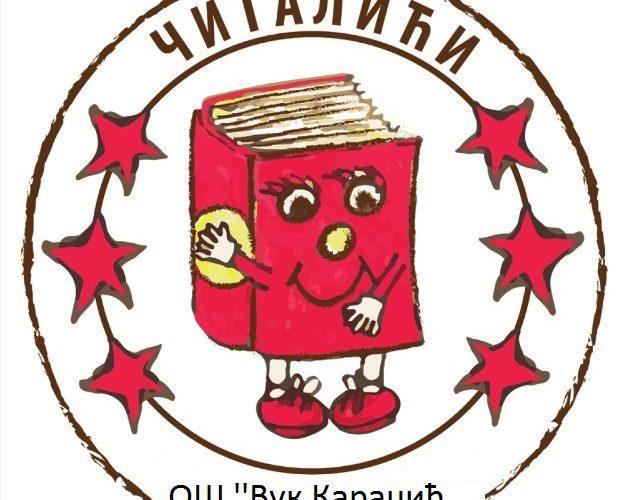 logo-cit-2017-ikt-1-631x500